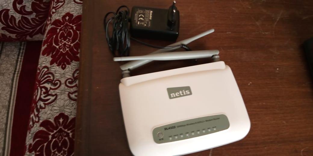routeur-netis-maroc-telecom