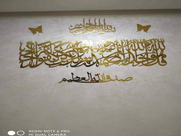 لوحات قرآنية مصنوعة من الألومينيوم بجودة عالية