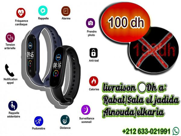 smart watch(كمية محدودة )