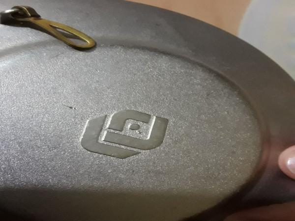 un petit morceau de métal